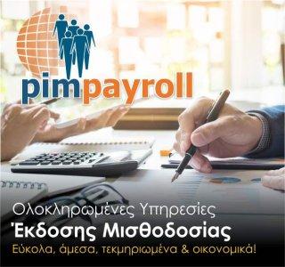 banner_payroll_site.jpg