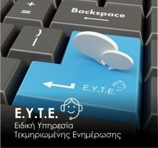 banner_site_eyte.jpg